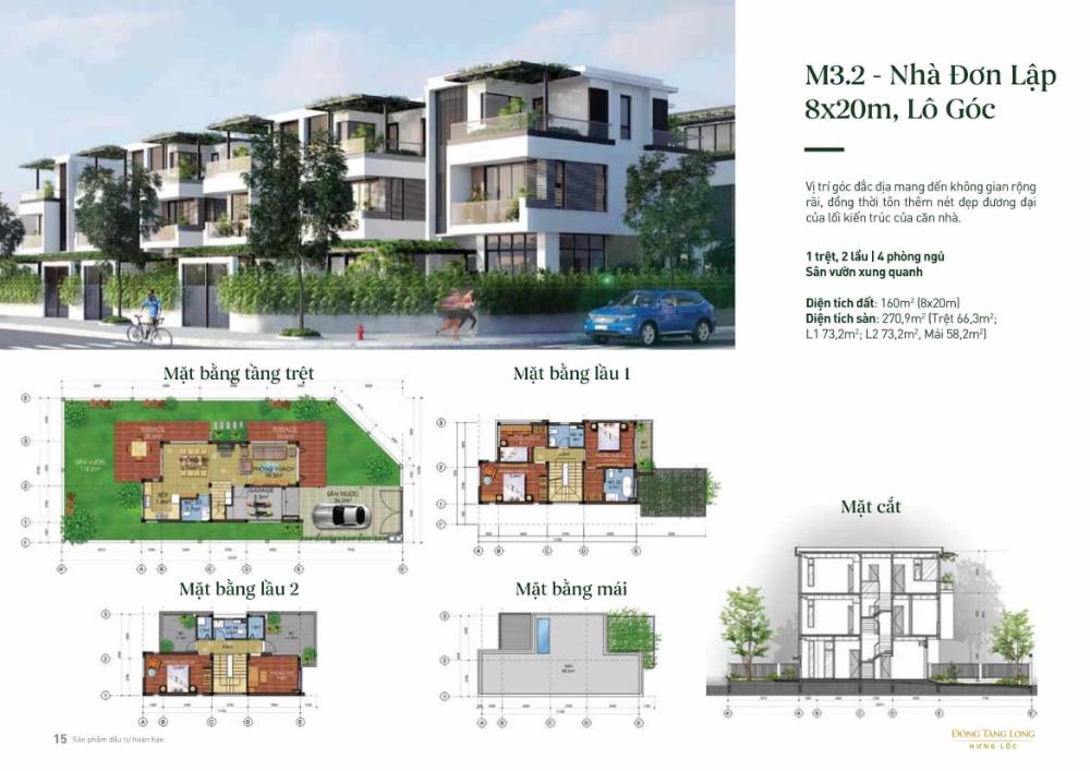 dong tang long 06 - Đánh giá ưu và nhược điểm dự án Đông Tăng Long Quận 9